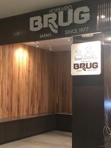 Brug Bakery Lanai@ Ala Moana / Opening SOON!
