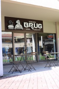BRUG Bakery Manoa